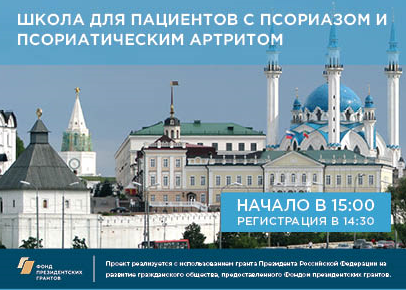 Kazan_Str_1.png