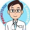 Ревматолог Елонаков